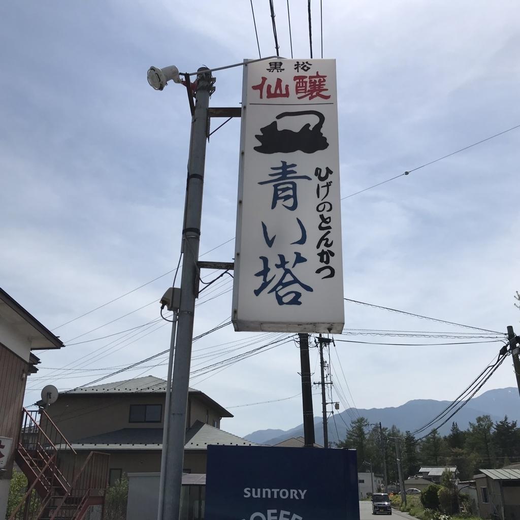 f:id:takimasashi:20180522064255j:plain
