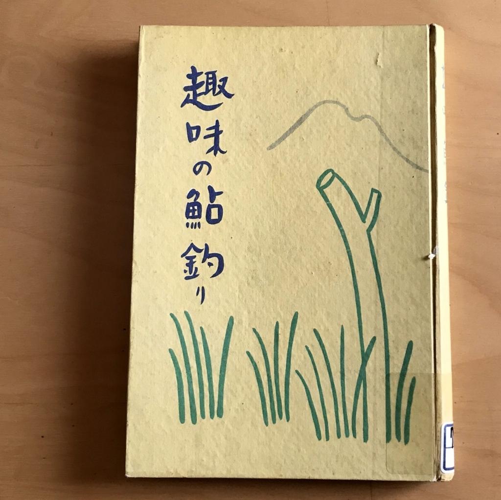 f:id:takimasashi:20180530181544j:plain