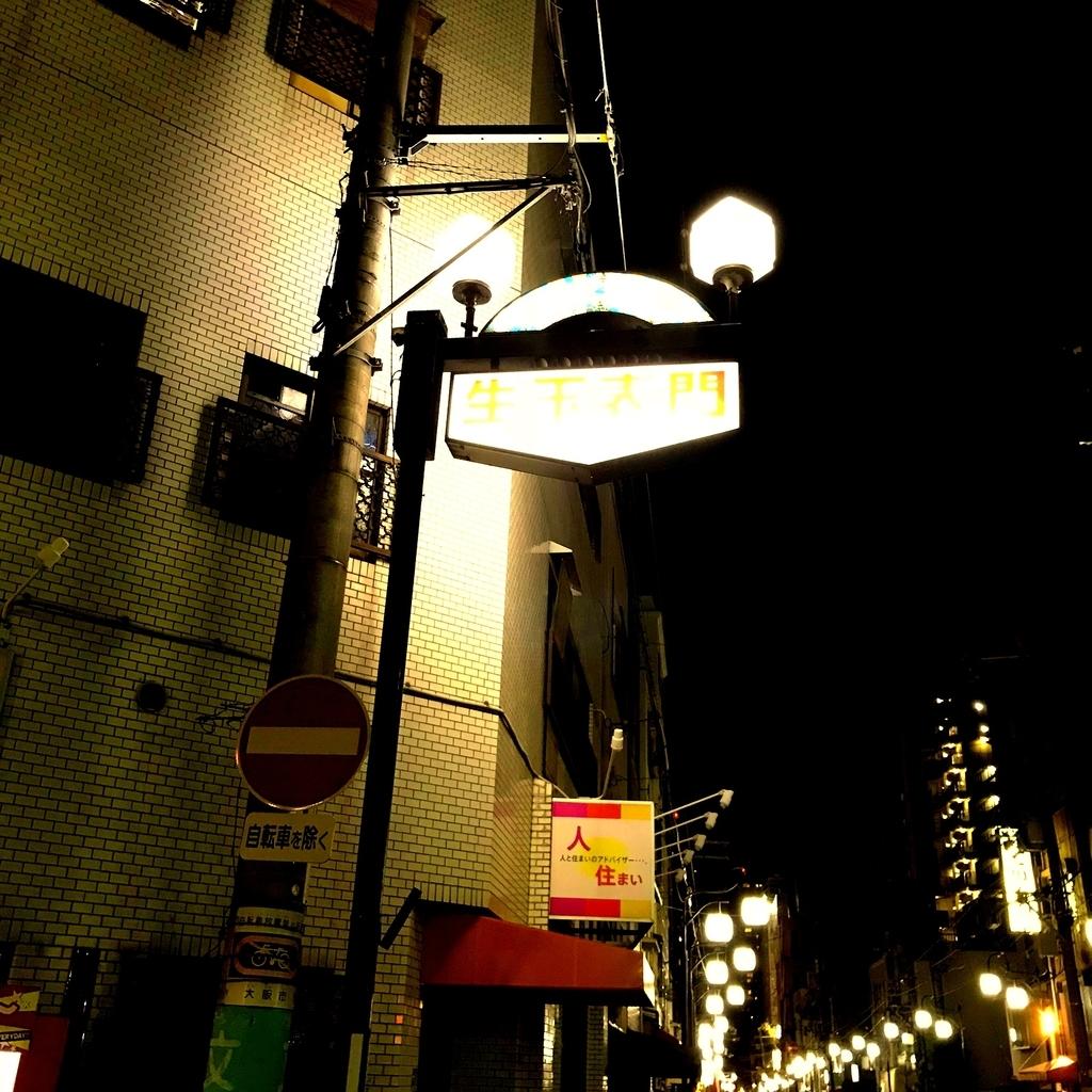 f:id:takimasashi:20180926125930j:plain