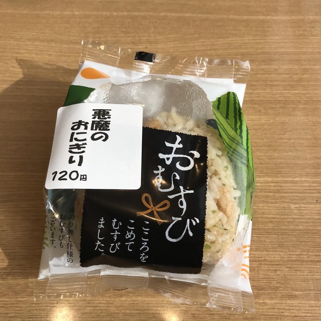 f:id:takimasashi:20181010195501j:plain