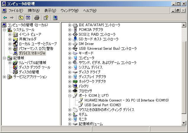 f:id:takinoya:20080506000920p:image