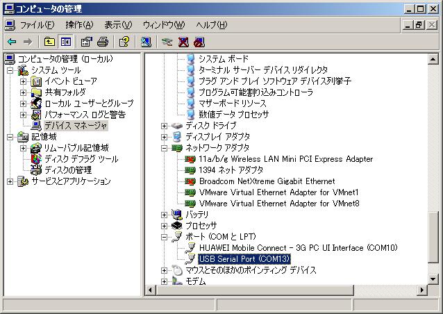 f:id:takinoya:20080506000921p:image