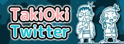 f:id:takioki:20180111192619p:plain