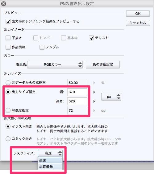 f:id:takioki:20180116180250j:plain