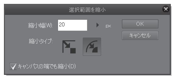 f:id:takioki:20180116183503j:plain