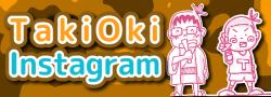 f:id:takioki:20180118192613p:plain