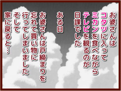 f:id:takioki:20180127174803p:plain