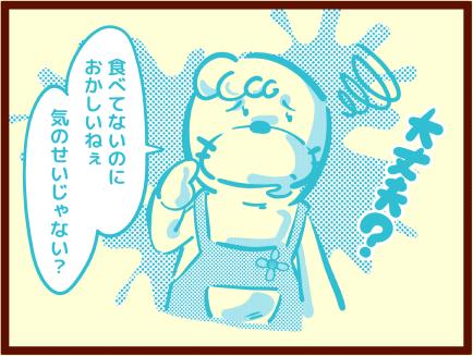 f:id:takioki:20180130184002p:plain