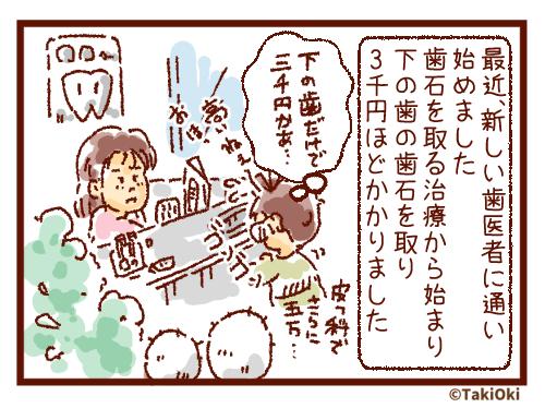 f:id:takioki:20180720210134p:plain