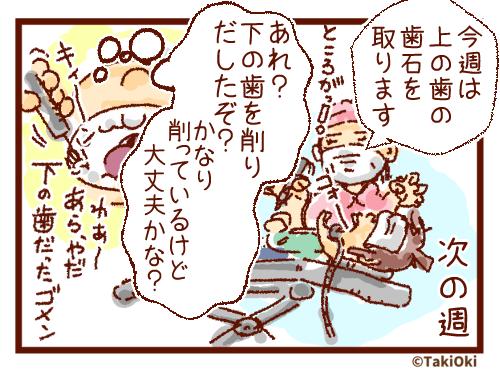 f:id:takioki:20180720210139p:plain