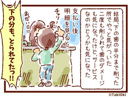 f:id:takioki:20180720210143p:plain
