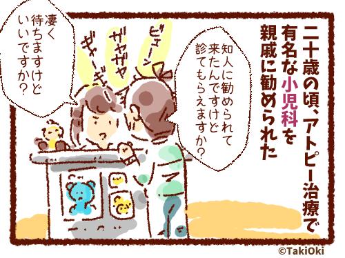 f:id:takioki:20180724205037p:plain