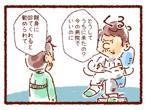 f:id:takioki:20180724205048p:plain