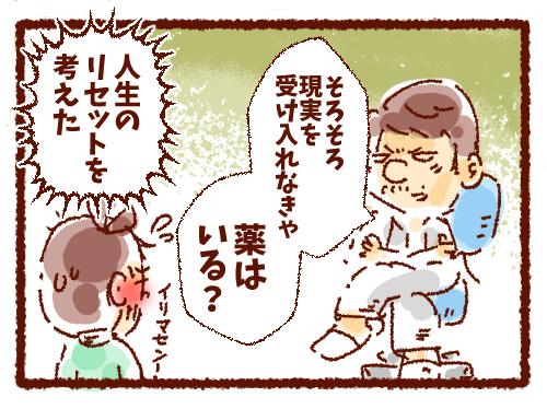 f:id:takioki:20180724205110p:plain