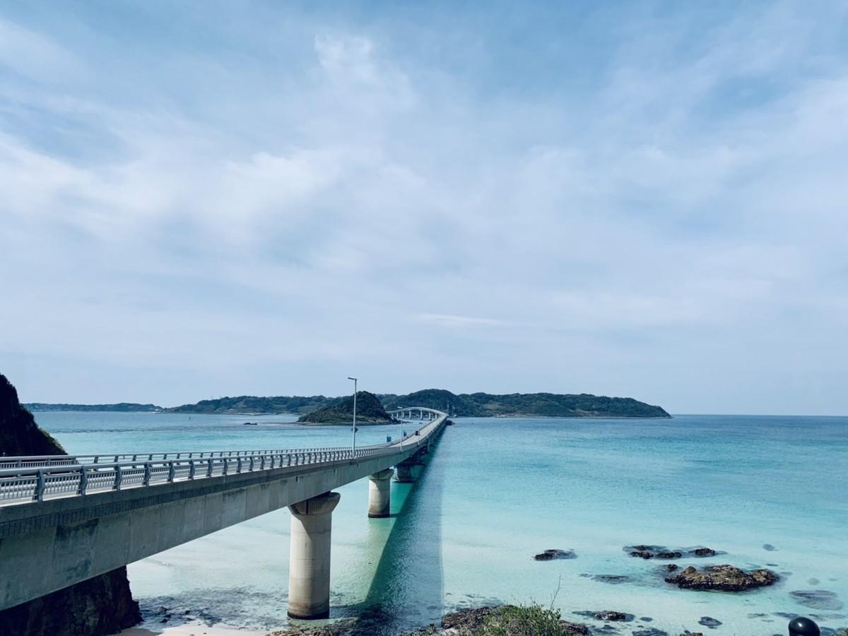 山口 下関 角島大橋