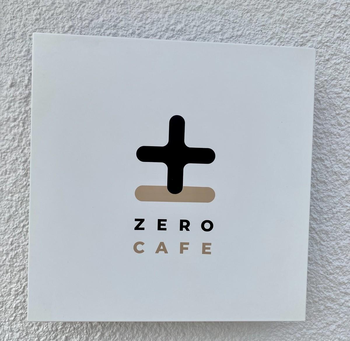 ゼロカフェ 看板