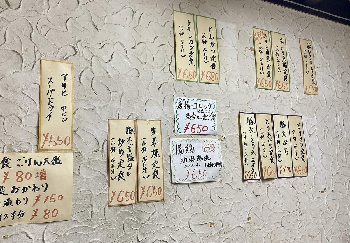店内 壁 メニュー表