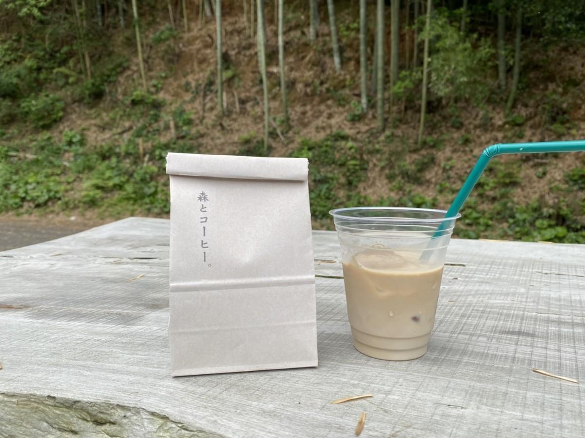 アイスカフェラテ コーヒー豆
