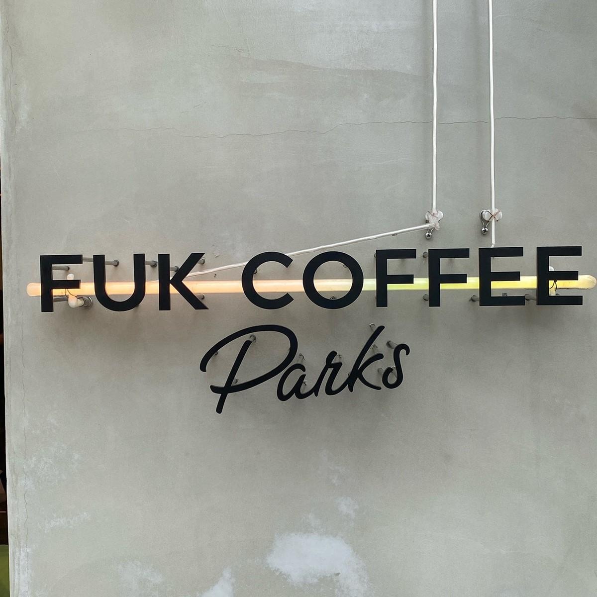 FUK COFFEE Parks