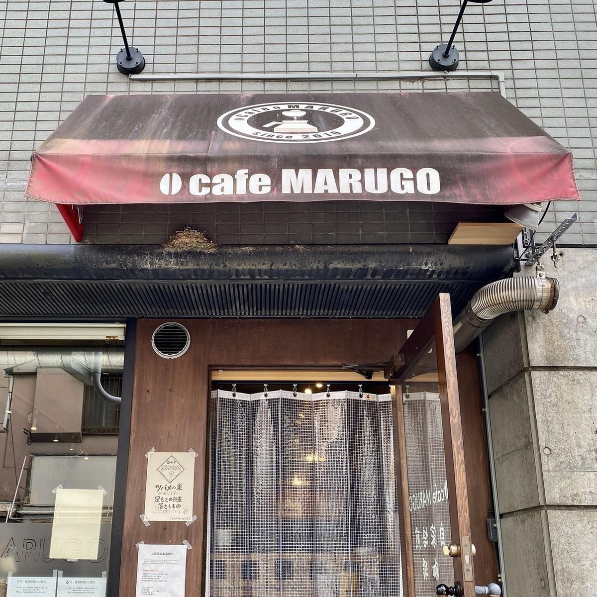 CafeMARUGO 入り口