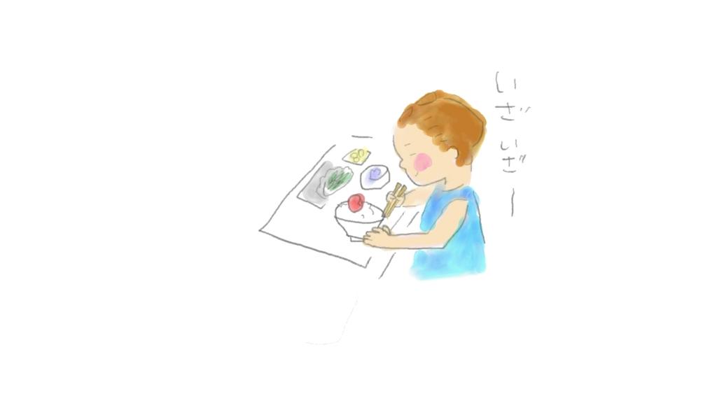 f:id:takitakitakitaki:20160809161504j:plain