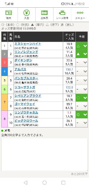 f:id:takitaku41_okinawa:20190801151715j:image
