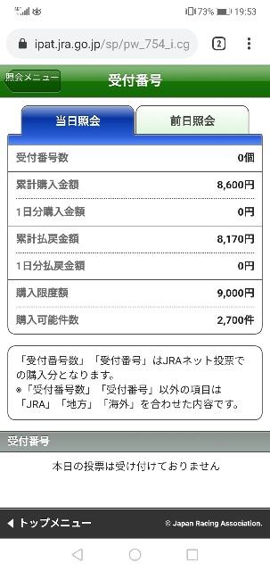 f:id:takitaku41_okinawa:20190803195907j:image