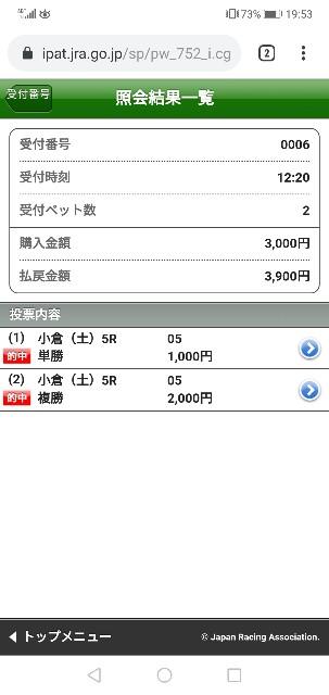 f:id:takitaku41_okinawa:20190803200054j:image