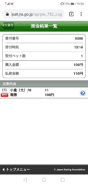 f:id:takitaku41_okinawa:20190803200124j:image