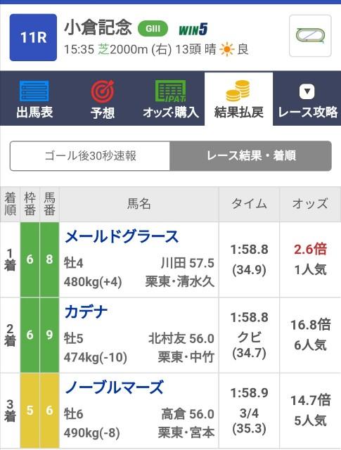 f:id:takitaku41_okinawa:20190804202858j:image
