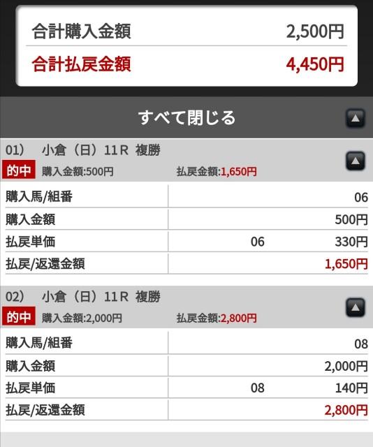 f:id:takitaku41_okinawa:20190804202913j:image