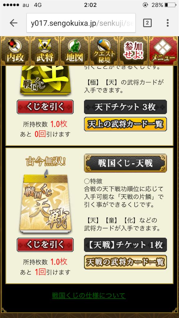 f:id:takizawak3823:20160926070426p:image