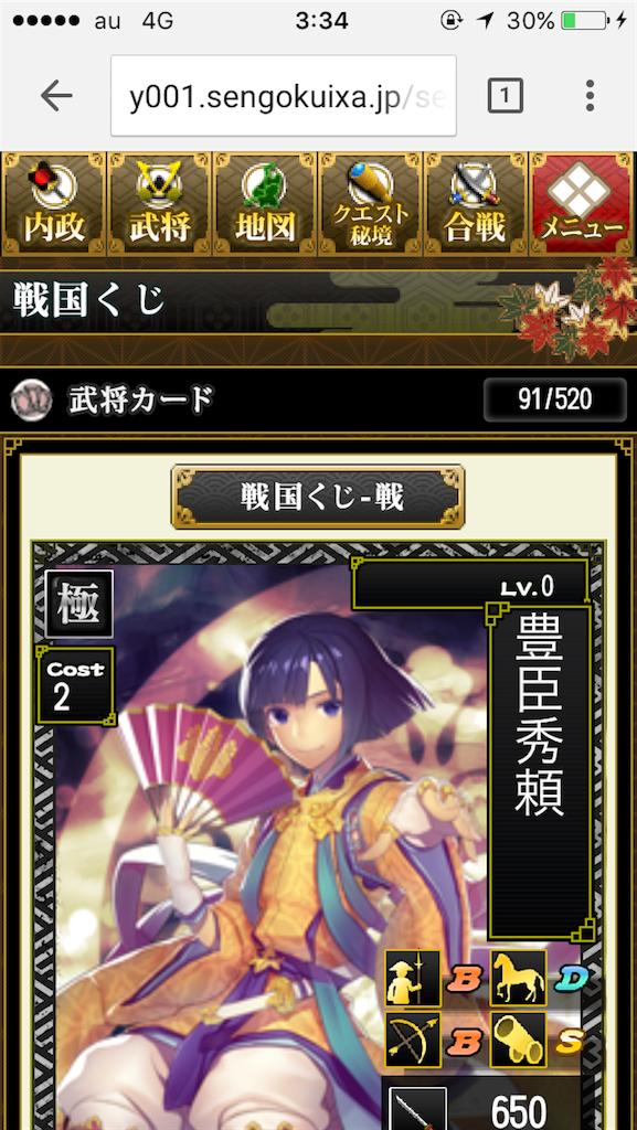 f:id:takizawak3823:20161207153037p:image