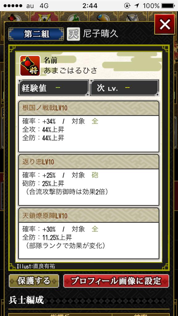 f:id:takizawak3823:20170207024435p:image