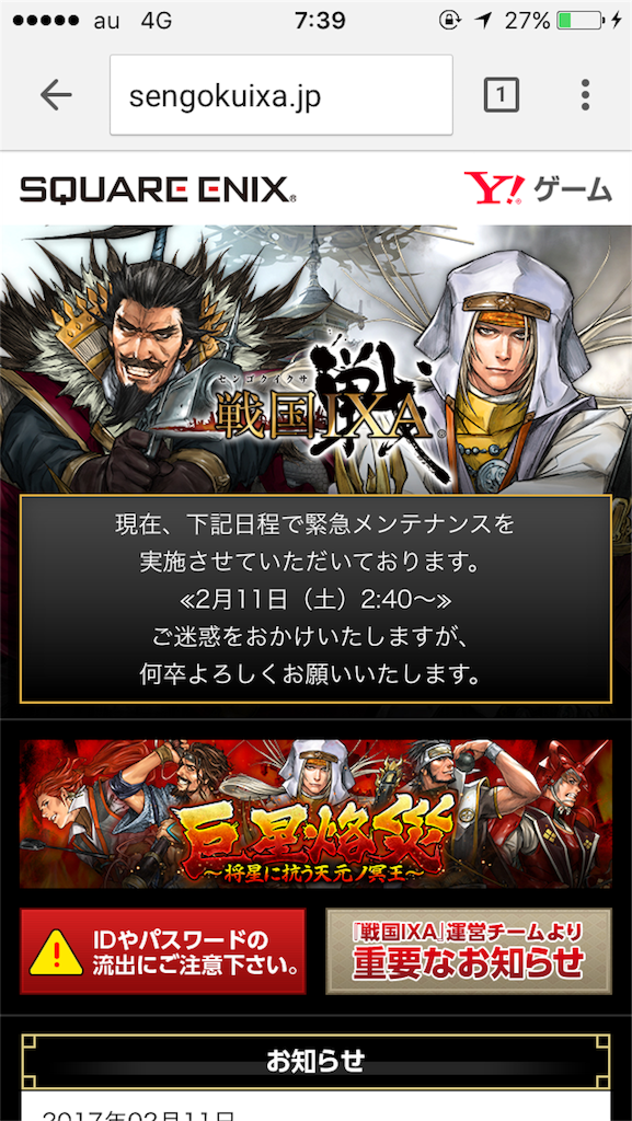 f:id:takizawak3823:20170211074002p:image