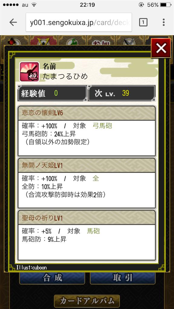 f:id:takizawak3823:20170424222007p:image