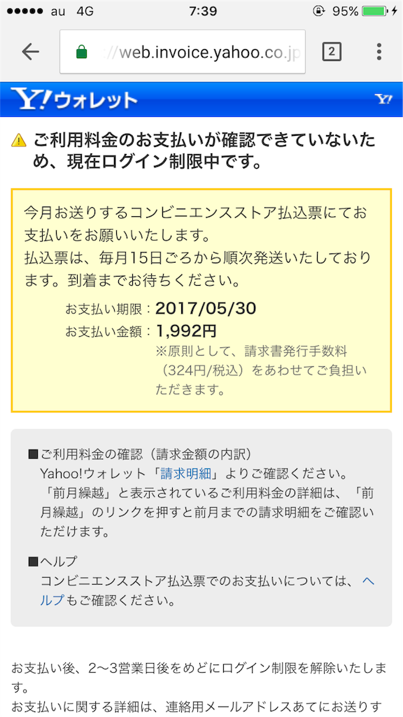 f:id:takizawak3823:20170519074020p:image