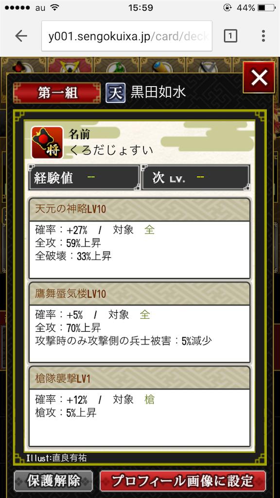 f:id:takizawak3823:20170606160127p:image