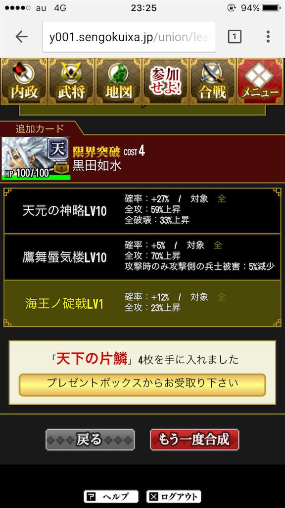 f:id:takizawak3823:20170606232743p:image