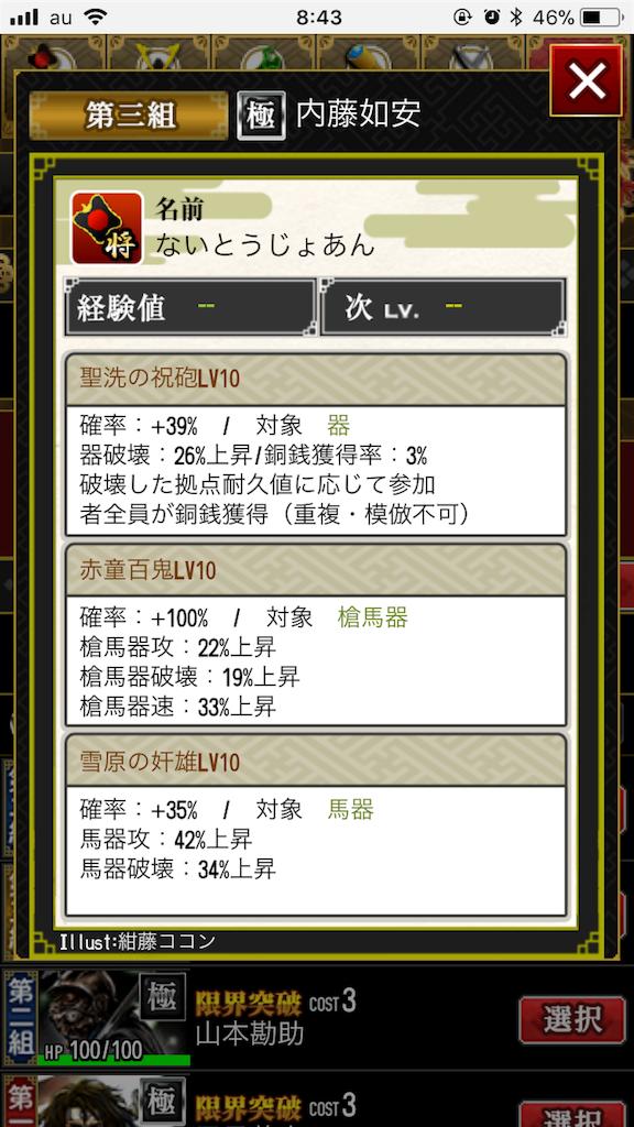 f:id:takizawak3823:20171018084434p:image