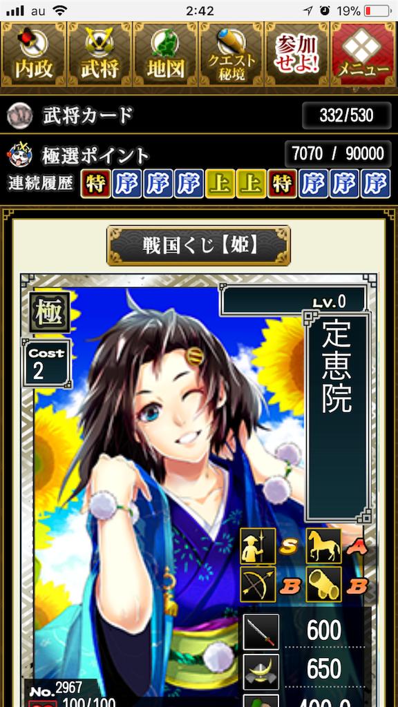 f:id:takizawak3823:20180204024344p:image