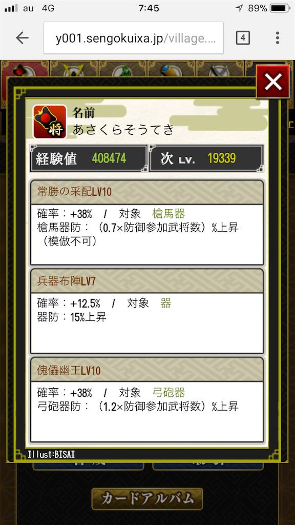f:id:takizawak3823:20180225075328p:image