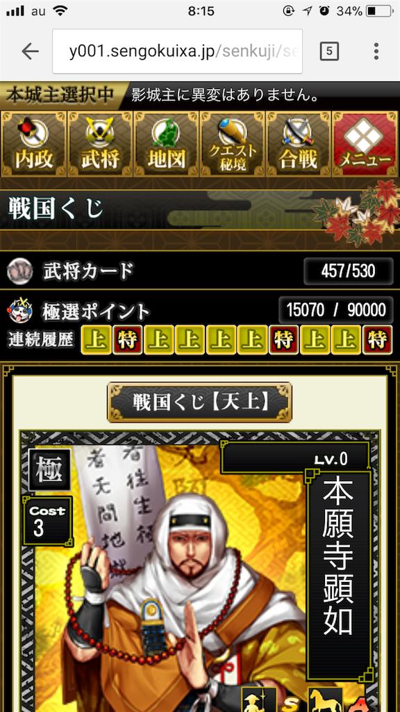 f:id:takizawak3823:20180329081627p:image