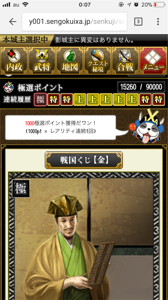 f:id:takizawak3823:20180403000750p:image