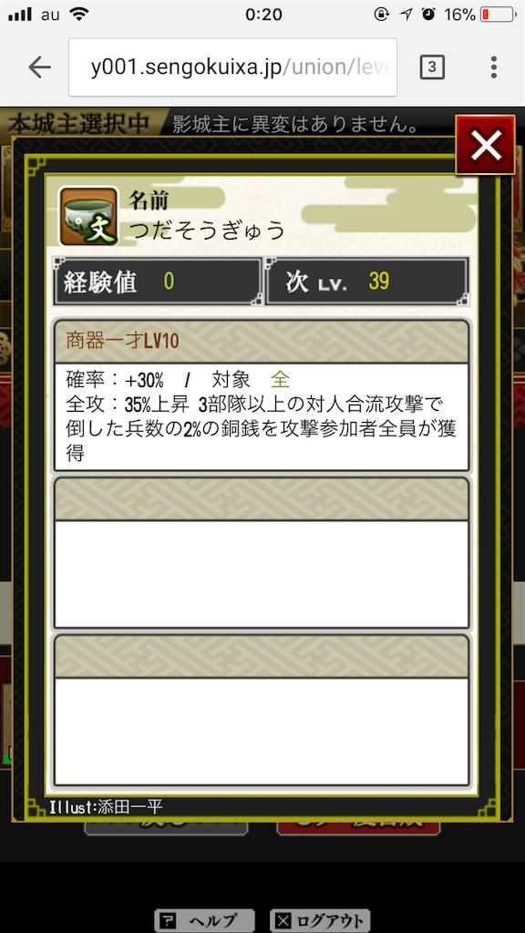 f:id:takizawak3823:20180403002113p:image