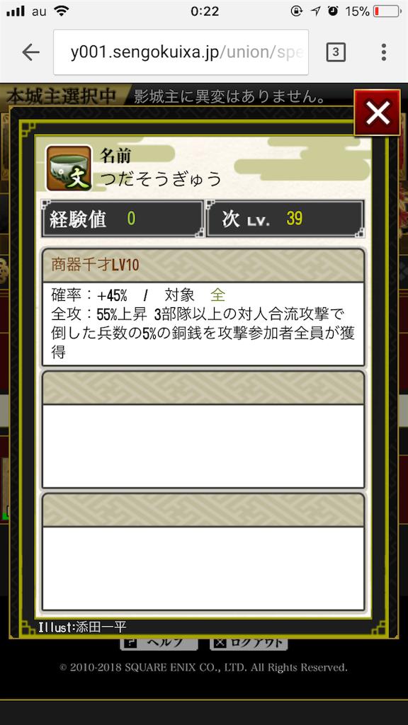 f:id:takizawak3823:20180403002236p:image