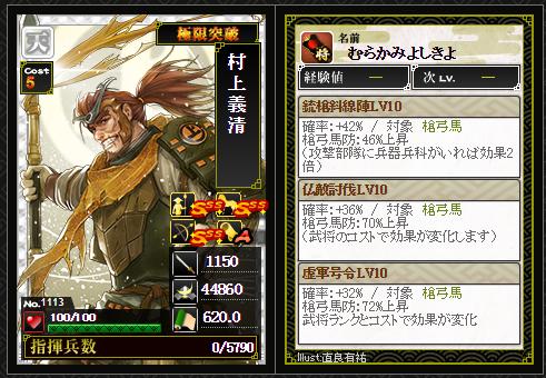 f:id:takizawak3823:20180408135852p:plain