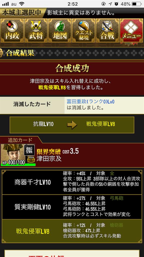 f:id:takizawak3823:20180428025347p:image