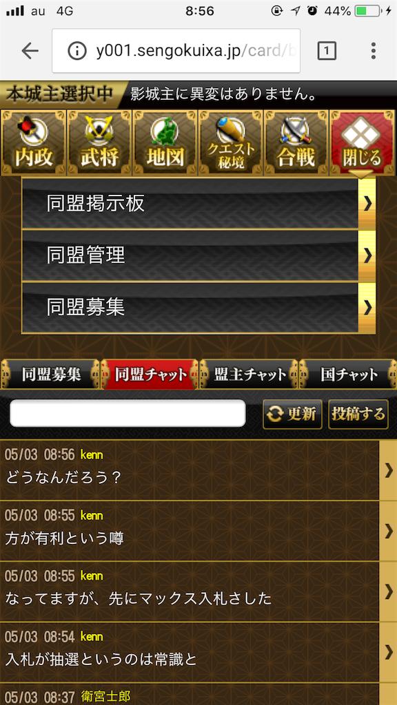 f:id:takizawak3823:20180503085659p:image