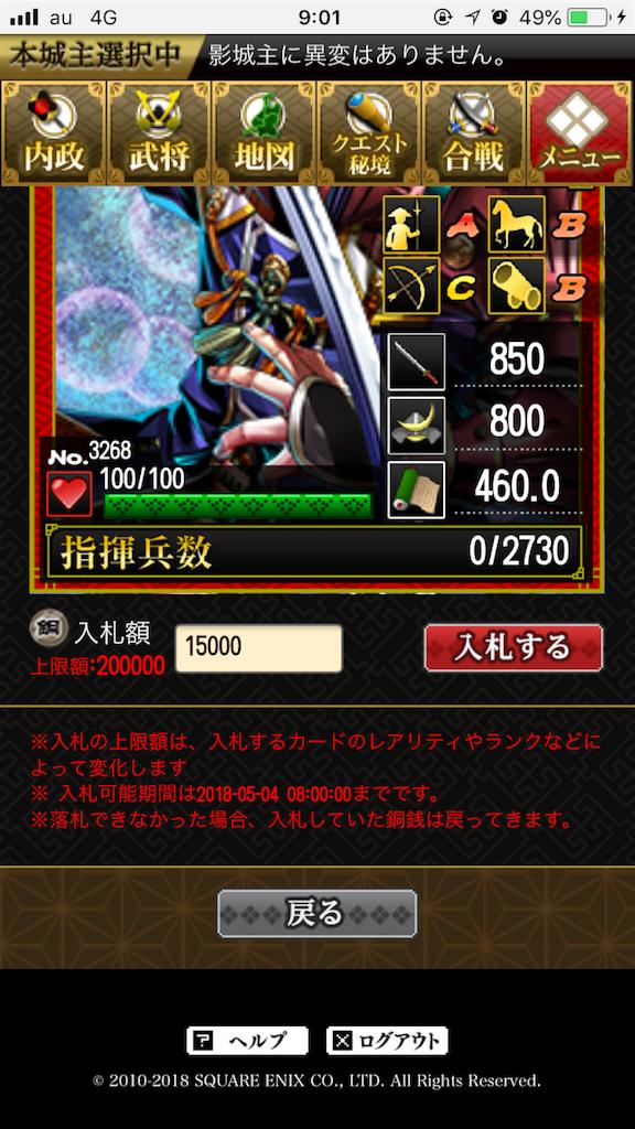 f:id:takizawak3823:20180503090210p:image
